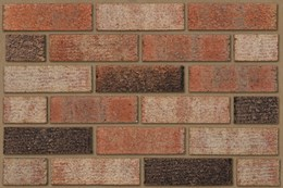 Alnwick Blend - Clay bricks