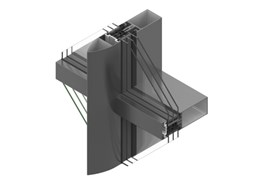 MU800Hi Curtain wall system