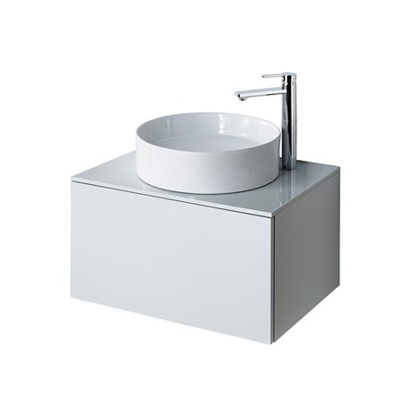 Ippari Wall Hung Basin Units