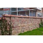 Secura Grand - Retaining wall system
