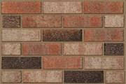 Alnwick Blend - Clay bricks