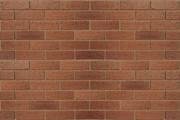 Mixed Red Textured - Clay bricks