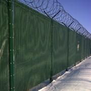 Securus Profiled - Fencing system