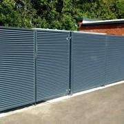 Screenogril - Fencing system