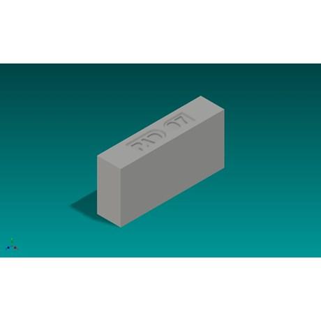 Padstones -Concrete padstone