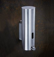 Modric Soap Dispenser - SS2450