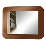 Acumen Wall Mirror