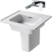 Fusaro Vanity Basin 50 White NTH
