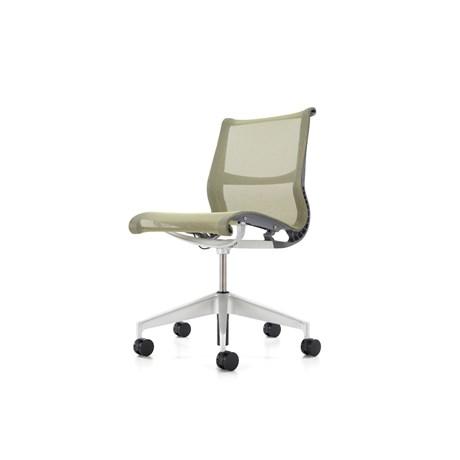 Setu Chair - 5 Star Base - Ribbon Arms