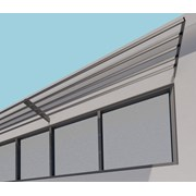 Shadex 150 System - Horizontal