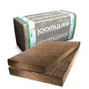 Rocksilk® Acoustic Floor Slab