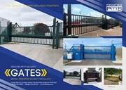 IWA 14 & PAS 68 HVM Gates Product Guide