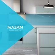 Mazan Brochure