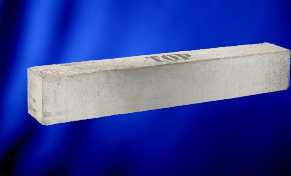 Naylor Concrete Products Ltd
