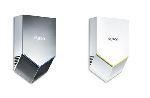 Dyson Airblade V Hand Dryer – AB08